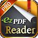 ezPDF Reader PDF Annotate Form image
