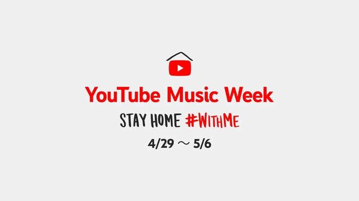 日本YouTube黃金周攜手 UVERworld 、 BABYMETAL 、 w-inds. 、 Aimer 、…49組藝人聯合抗疫展開「YouTube Music Week STAY HOME #WITHME 」