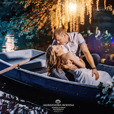 Wedding photographer Aleksandra Rodina (Rodinka). Photo of 11.07.2016