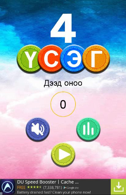 Скриншот 4 useg