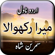 Mera Rakhwala by Samreen Shah - Urdu Novel Offline