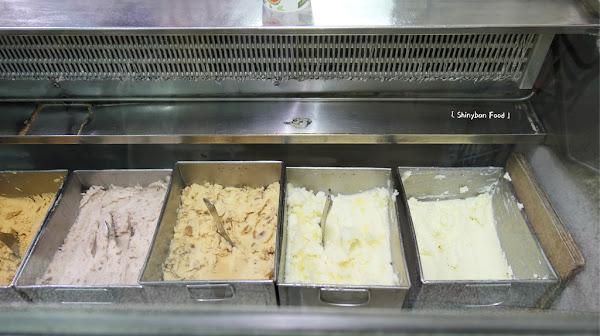 宜蘭市區—涼心冰店|銅板價的香濃古早味綿綿冰|蘭城晶英、星月廣場
