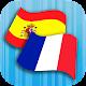 French Spanish Translator (app)
