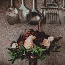 Wedding photographer Taisiya-Vesna Pankratova (Yara). Photo of 17.02.2017