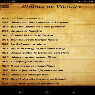 Chants de Victoire 1.0.3.0 screenshots 1
