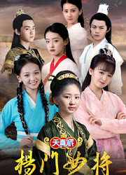 Legendary Fighter: Yang's Heroine Children's Edition China Web Drama