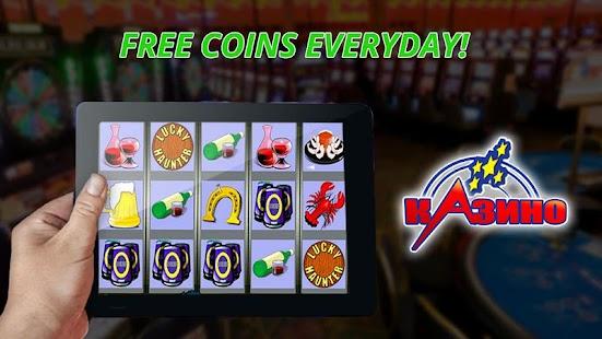 Бесплатные игровые слоты - играть онлайн без регистрации на