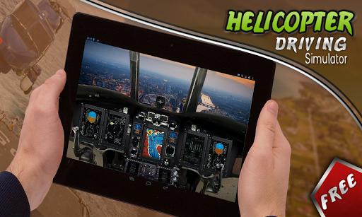 玩免費休閒APP|下載ヘリコプタードライビングシミュレータ app不用錢|硬是要APP