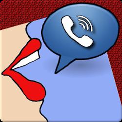 Speak Who is Calling Ringtone