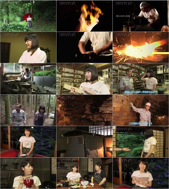 (TV-Variety)(720p) 横山由依 – がはんなり巡る 京都いろどり日記 ep27 150916
