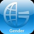 GenderStats DataFinder icon