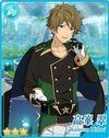 (サブポジション)高峯 翠 才能開花