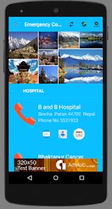 Nepal Diaries screenshot 4