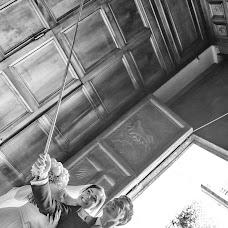 Fotografo di matrimoni Elisabetta Rosso (elisabettarosso). Foto del 11.07.2017