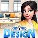 ハウスデザイナー