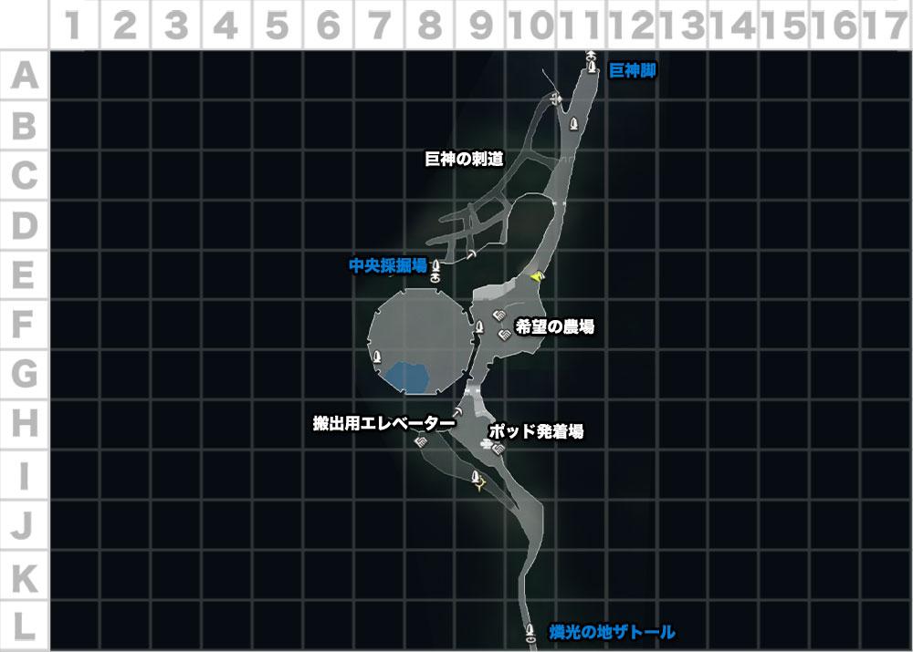 コロニー 6 復興 【ゼノブレイドDE】コロニー6の復興方法とメリット【ディフィニティブ...