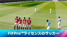 Dream League Soccer 2020のおすすめ画像1