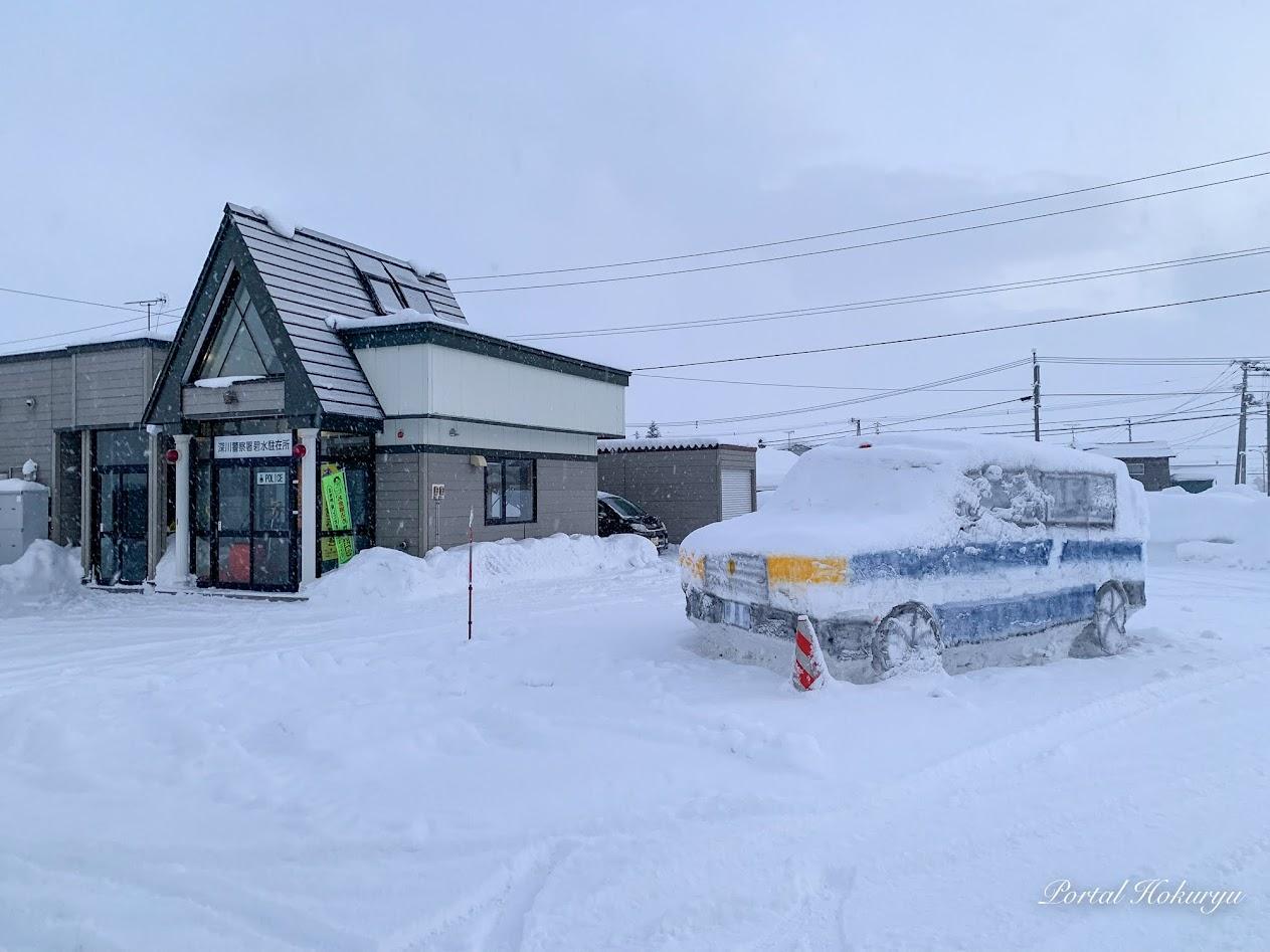 碧水駐在所に雪のパトカー出現!