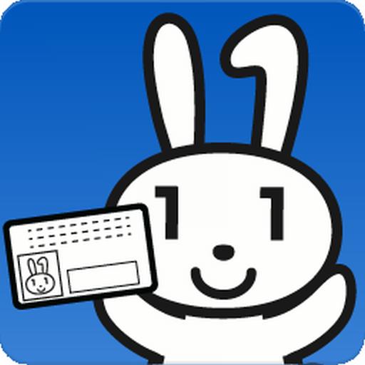 マイナポータルAP - Google Play のアプリ