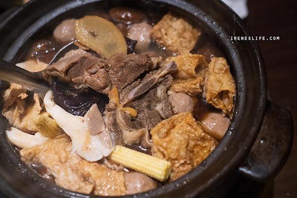 羶村羊肉爐