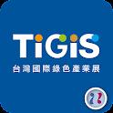 台灣國際綠色產業展 icon