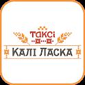 Такси Кали Ласка icon