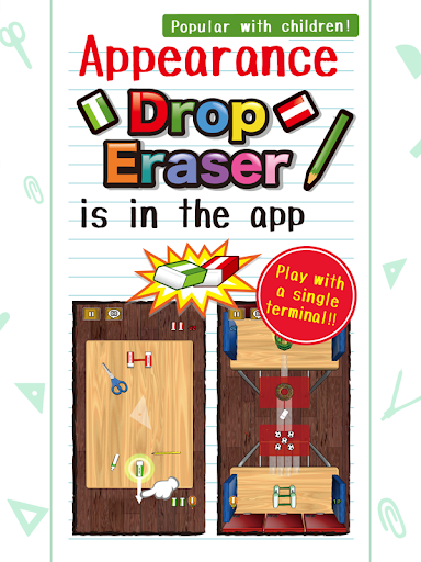 Drop Eraser 1.8.7 screenshots 1