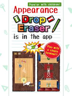 Drop Eraser - náhled