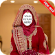 Download Wedding Hijab Photo Suit 2018 For PC Windows and Mac