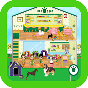 Dog Shop Decoration for PC and MAC