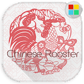 Chinese Rooster for Xperia™
