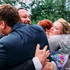 Wedding photographer Anastasiya Strelcova (nastya2307). Photo of 17.01.2018
