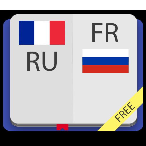Франко-русский словарь Free file APK Free for PC, smart TV Download