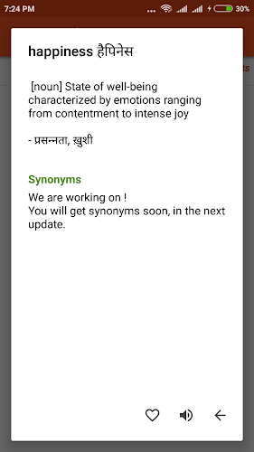Download English to Hindi Dictionary APK latest version app