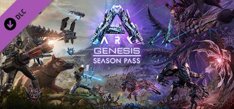 ARK_ジェネシス2_DLC
