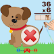 Multiplying with Max (game)