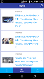 Meeting Place Fukuoka- screenshot thumbnail