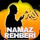 Namaz Rehberi (app)