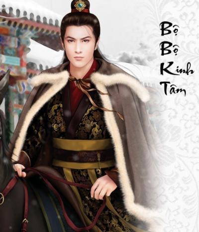 Bo Bo Kinh Tam - Co Dai