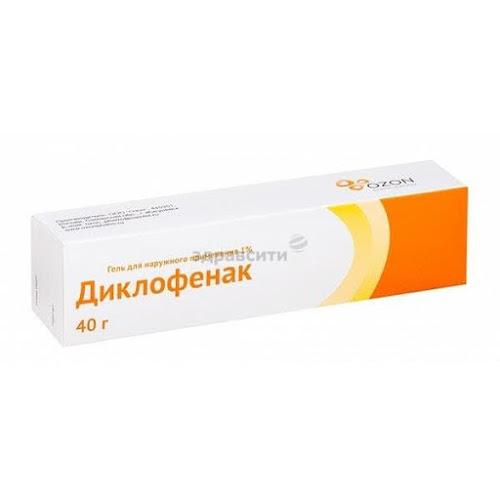 Диклофенак гель для наруж. прим. 1% 40г