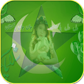 Pakistan Flag on Photo