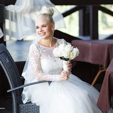 Wedding photographer Vadim Savchenko (Vadimphoto). Photo of 29.08.2018