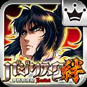 [王国]slotバジリスク~甲賀忍法帖~絆 icon