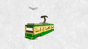 (第2次配布)路面電車 低床タイプ