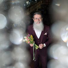 Wedding photographer Vadim Rufov (Ch1ly). Photo of 11.04.2018