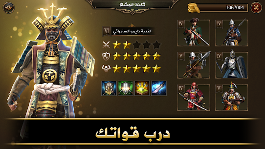 حرب الحضارات – لعبة معارك حرب إستراتيجية 2