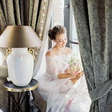 Wedding photographer Andrey Ovcharenko (AndersenFilm). Photo of 18.09.2017