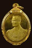 เหรียญในหลวง 6 รอบ ปี2542 โฮโลแกรมรุ่นแรก ฮูกานินทร์ เหรียญใหญ่ นำหนักเหรียญทองคำพรอมตลับ รวม 33.40