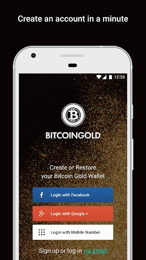 Bitcoin Gold Wallet by Freewallet screenshot 1