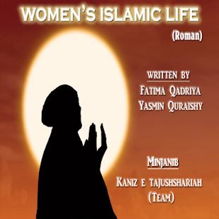 Women's Islamic Life (Roman) screenshot